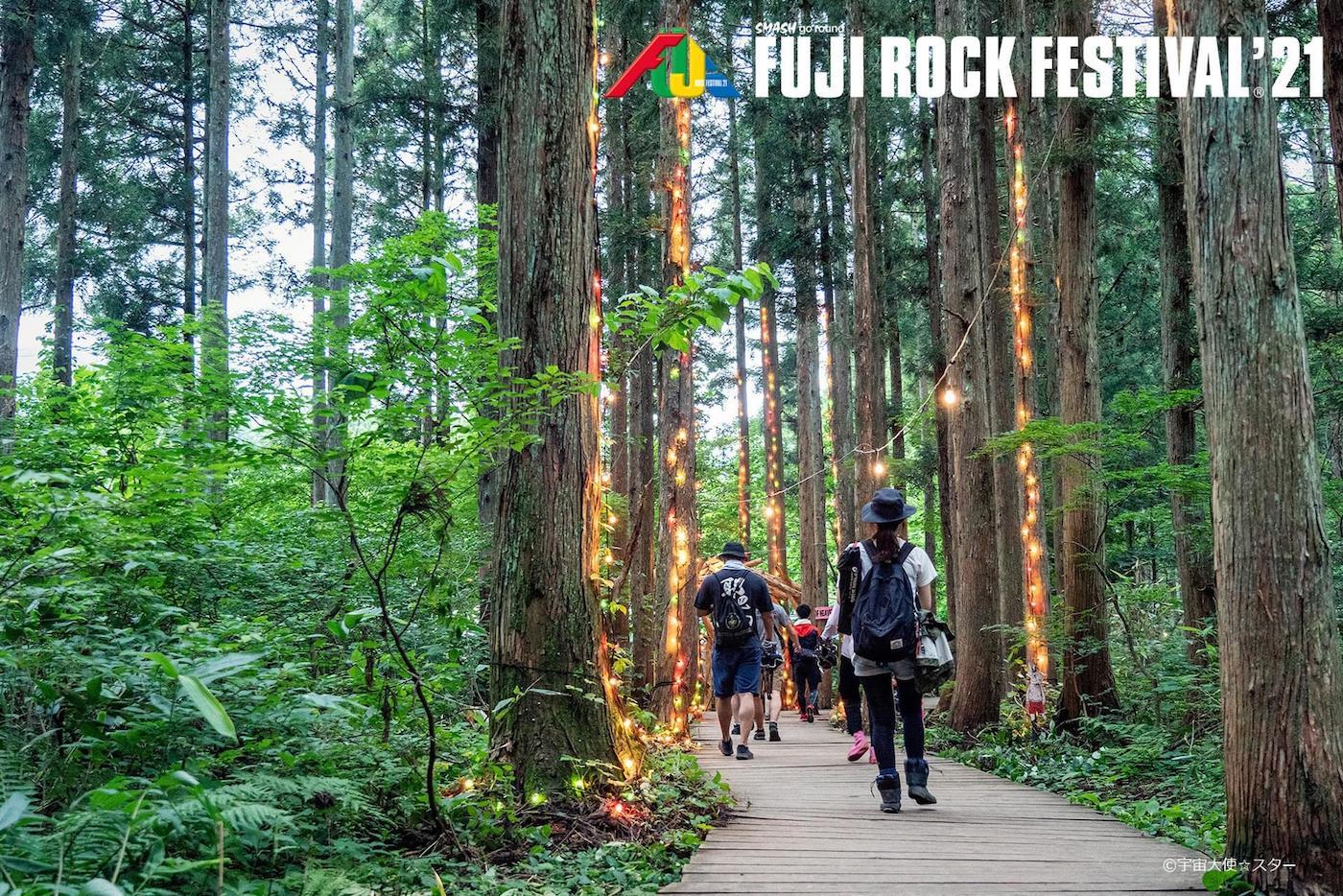 fuji-rock-festival21